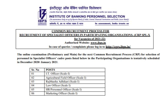 IBPS SO Recruitment 2020 Official Notification Released Apply Online Here