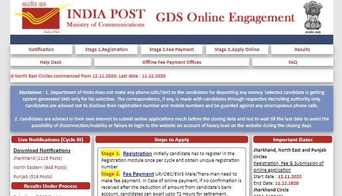 North East Postal Circle GDS Recruitment 2020 Apply Online