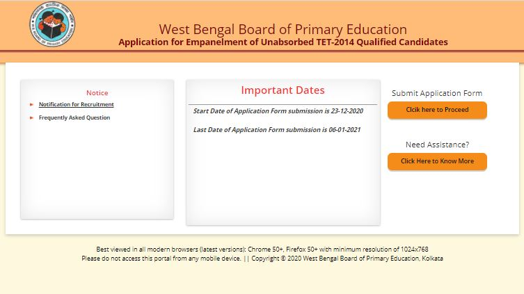 How To Apply online for West Bengal Primary Teacher Recruitment 2021?