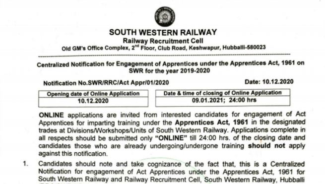 RRC South western Railway Recruitment 2020-21 Apply Online For 1004 Posts