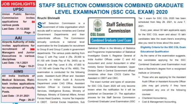 SSC CGL 2020-21 Short Notice PDF