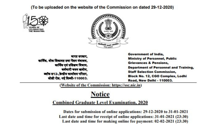 SSC CGL Recruitment 2020 Notification PDF Apply Online For Various Posts