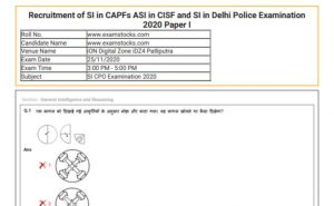 SSC CPO Question Paper 2020 PDF Download In Hindi & English