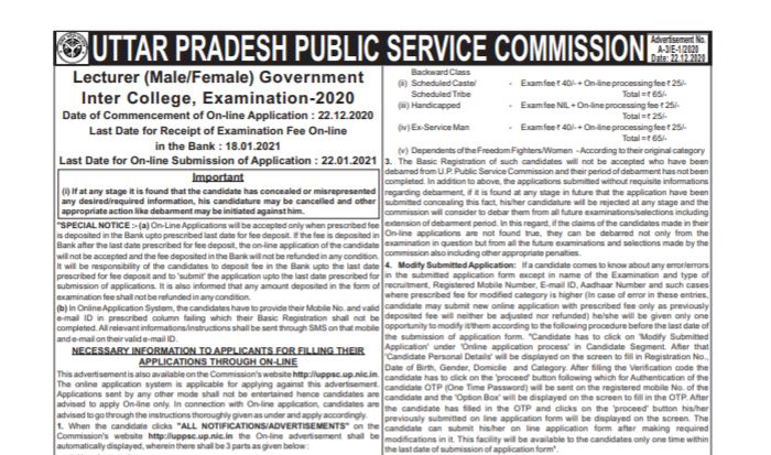 UPPSC Lecturer Recruitment 2020 Apply Online For 1473 Posts