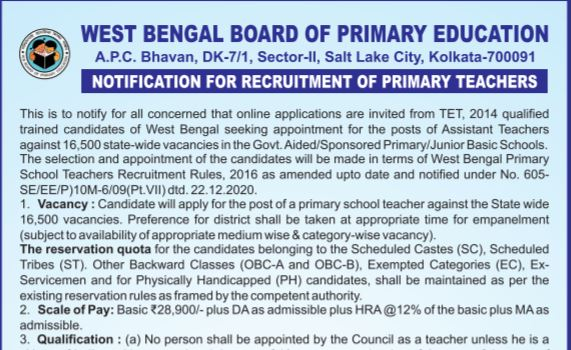 West Bengal Primary Teacher Recruitment 2021 Apply Online for 16500 Posts