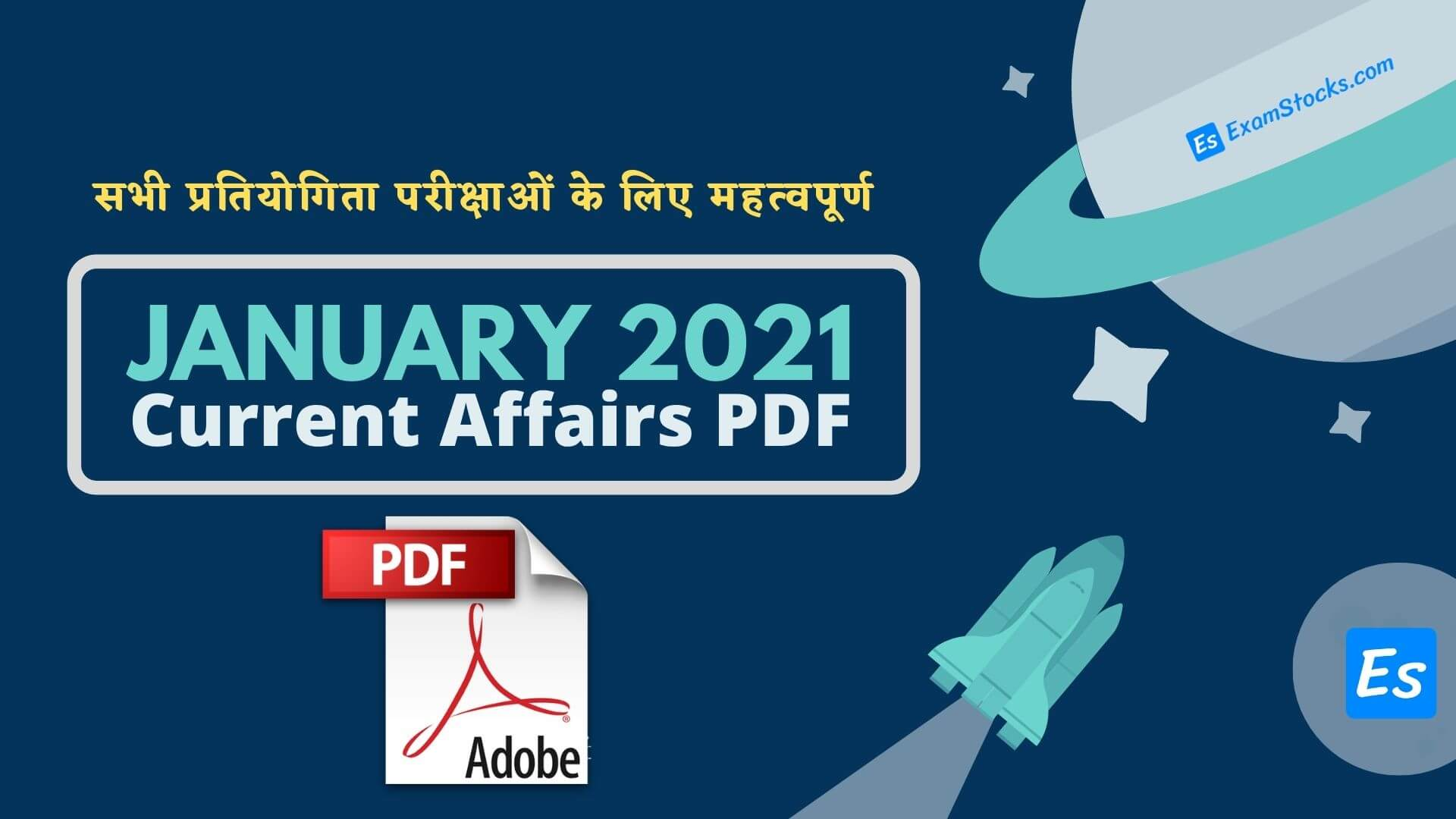 Best 300+ January 2021 Current Affairs PDF Download