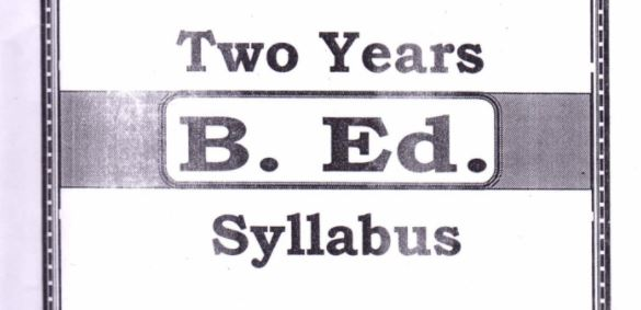 Bihar B.Ed 2 Year Syllabus PDF – Download B.Ed Syllabus Here