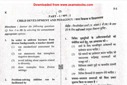 CTET Question Paper 2021 PDF & Answer Key (All Sets)