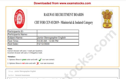 RRB Ministerial & Isolated Category Question Paper 2020 PDF
