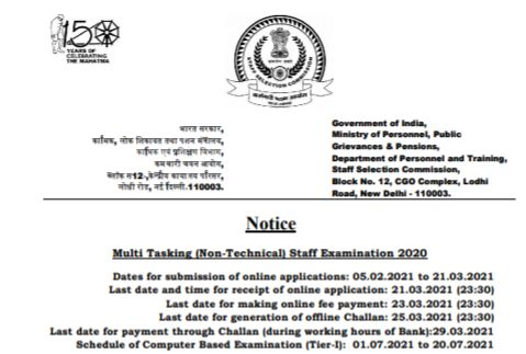 SSC MTS Recruitment 2021 Download Notification & Apply Online