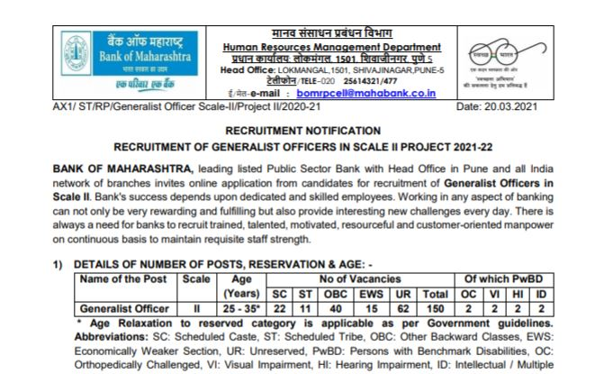 Bank of Maharashtra Recruitment 2021 Apply Online
