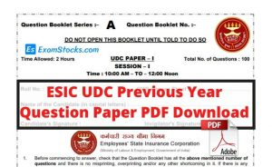ESIC UDC Previous Year Question Paper PDF Download