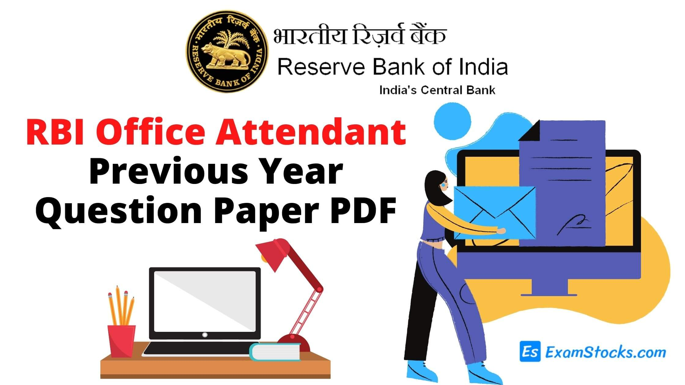 RBI Office Attendant Previous Year Question Paper PDF Download