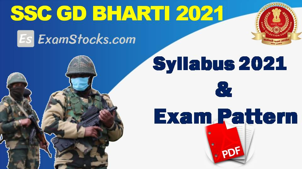 SSC GD Constable Syllabus 2021 PDF & Written Exam Pattern