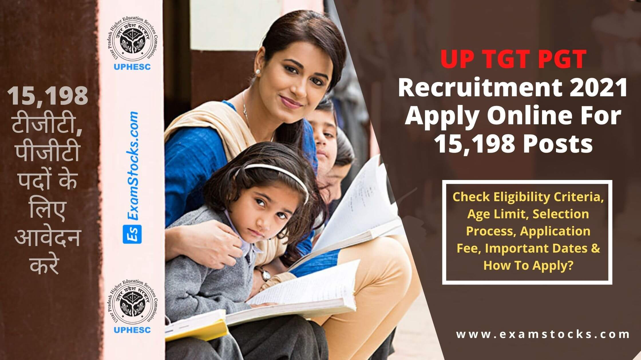 UP TGT PGT Recruitment 2021 Apply Online For 15198 Posts