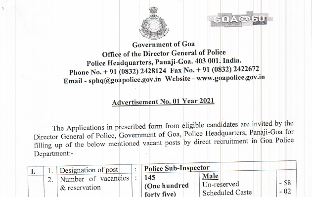 Goa Police Recruitment 2021 Apply Online For Various Posts
