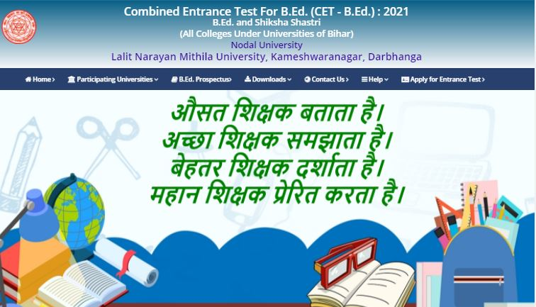 Bihar B.Ed CET Application Form 2021 Apply Online For 35000+ Seats