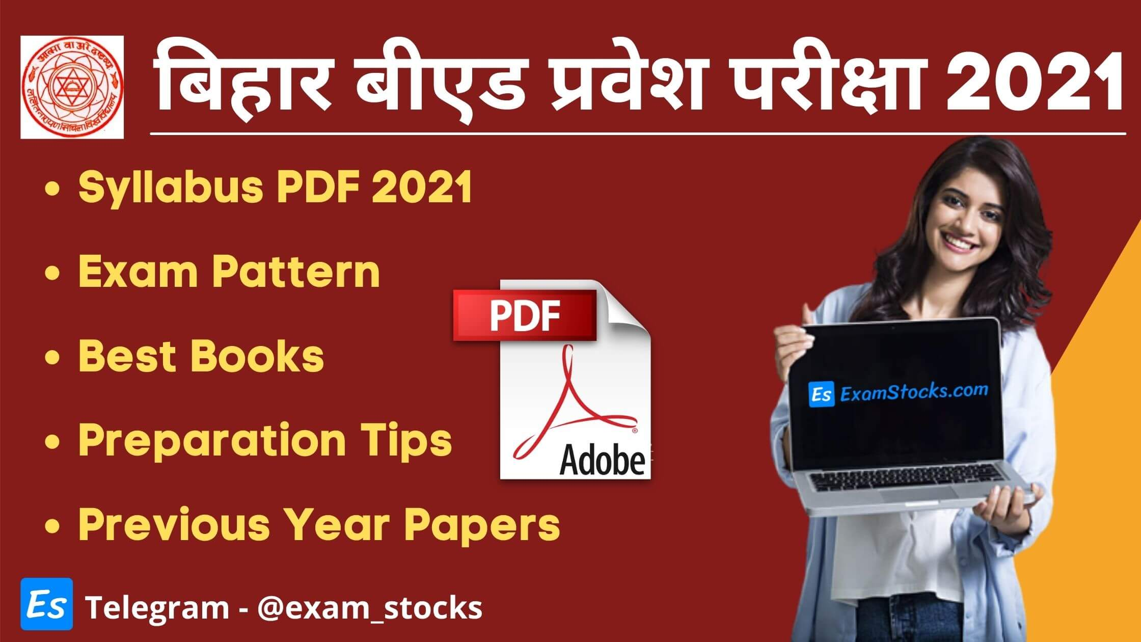 Bihar B.Ed CET Syllabus PDF 2021, Exam Pattern, Books & Preparation