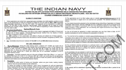 Indian Navy SSR AA Recruitment Apply Online For August 2021 Batch