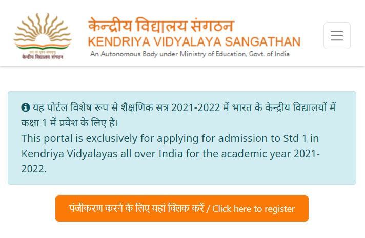 Kendriya Vidyalaya Admission 2021-22 Check Detailed Guide