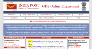 Bihar Post GDS Recruitment 2021 Apply Online