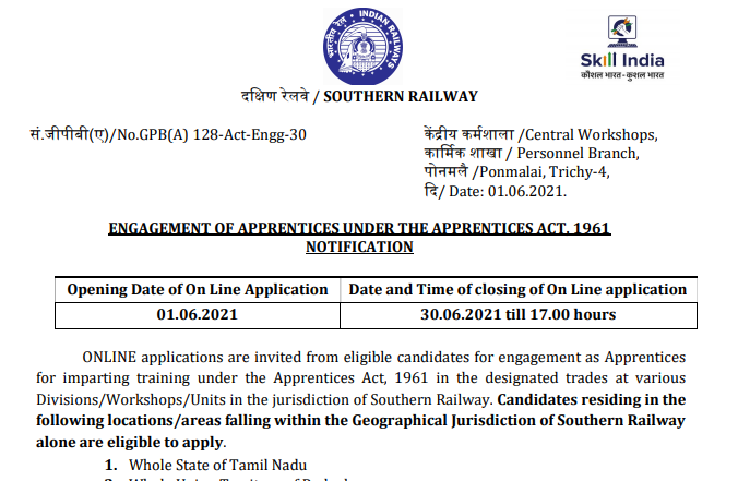 Southern Railway Apprentice Online Form