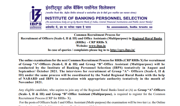 IBPS RRB Apply Online