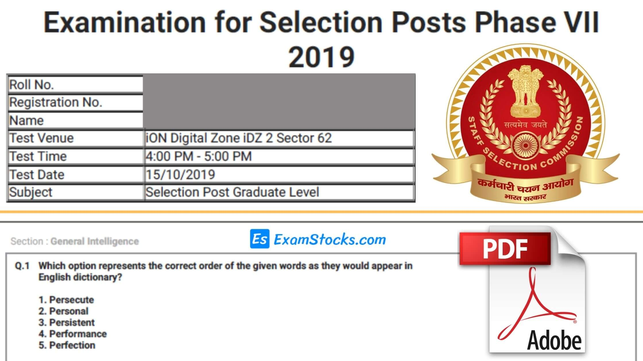 SSC Selection Post Previous Year Papers PDF